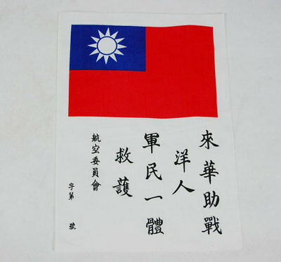 Wwii Us Flying Tigers China Burma India Cbi Theater Blood Chit Flag -1693