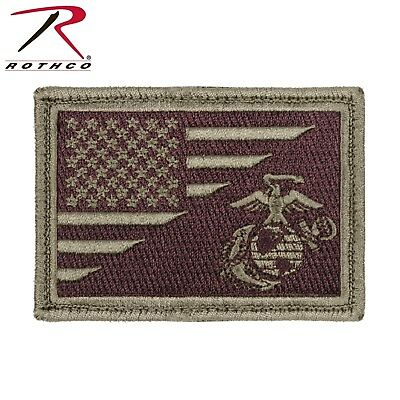 Rothco US Flag / USMC Globe and Anchor Morale Patch - Hook & Loop Military Patch