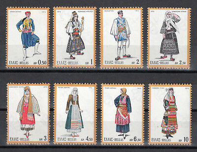 Greece. NATIONAL GREEK COSTUMES, Complete Set of 8 stamps MNH Year 1972, No : 1