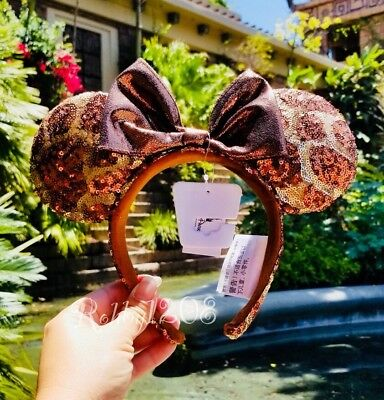 BNWT Disney Parks Giraffe Brown Gold Sequin Minnie Ears Headband Animal Kingdom