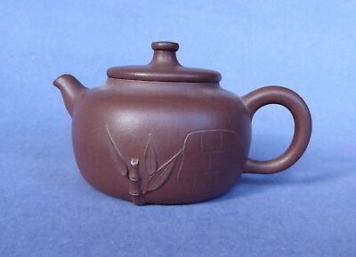 Chinese Yixing small Teapot. Chocolate Brown with Bamboo Design.