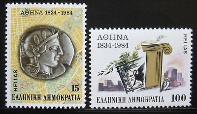 Athens 150 Years Capital of Greece 1984 MNH, Ancient coin, Old & New Athens.