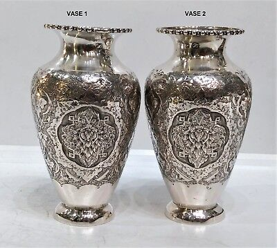 Pair Of Middle Eastern Vases Finely Engraved, Esfehan, Islamic, 84 Mark – 20Th C