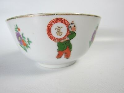 Chinese Jingdezhen Famille Rose Porcelain Rice Bowl with Four Boys Pattern