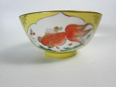 Chinese Famille Rose Porcelain Rice Bowl with Golden Fish and Calligraphy