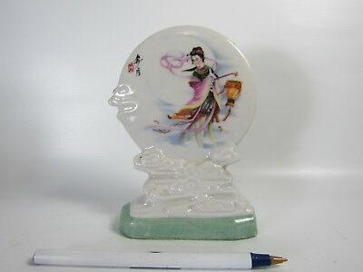 Chinese Famille Rose ChangE Flower Plug with Artist Sign (Culture Revolution)
