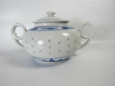Chinese Blue White Handpainted Porcelain Sugar Can With Lid (Wanyu Mark)