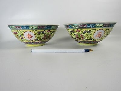 Pair of Chinese Famille Rose Yellow Large Bowls With Mun Shou Longevity