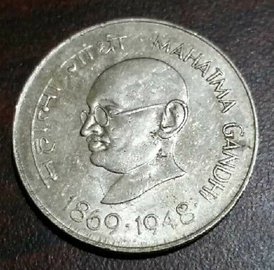 Rare-  India  Gandhi  One  Rupee  Coin  -#1117-  Free Shipping