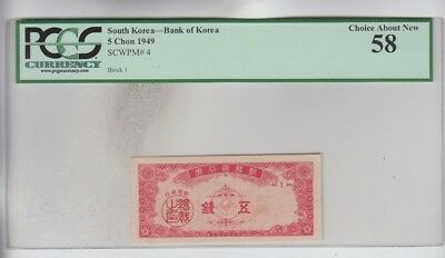 South Korea Paper Money 1949 P-4 PCGS Graded choice about New 58
