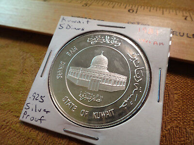 1981 Kuwait Five 5 Dinars Large Sterling Silver Coin 1401 A.H. - Free S&H USA