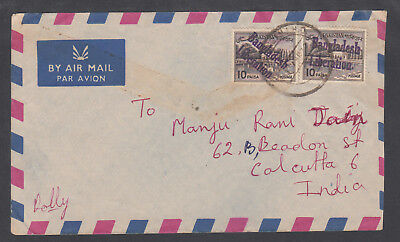 Bangladesh local, Pakistan Sc 134a on 1972 Air Mail cover, BANGLADESH LIBERATION