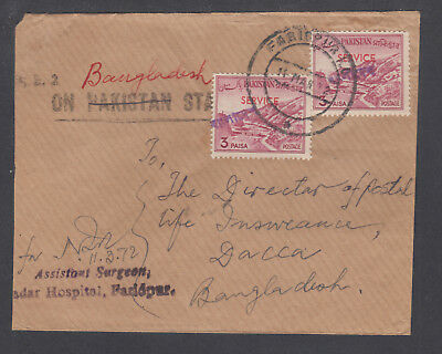 Bangladesh local, Pakistan Sc O78, O80a on 1972 Official cover FARIDPUR-DACCA