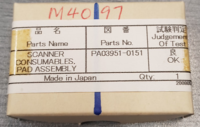 Fujitsu Scanner Consumables PA03951-0151 Scanner Pad Assembly for scanner M4097