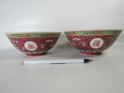 Pair of Chinese Famille Rose Large Porcelain Bowls With Mun Shou Longevity