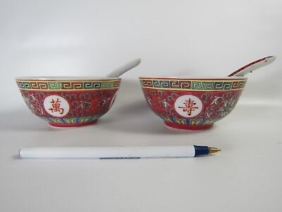 Pair of Chinese Famille Rose Porcelain Bowls and Spoons With Mun Shou Longevity