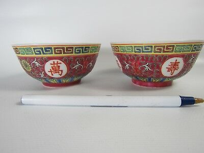 Pair of Chinese Famille Rose Fine Porcelain Tea Bowls With Mun Shou Longevity