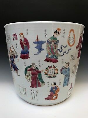 Rare Large Antique Chinese Wu Shuang Pu Flowerpot, 19th Century