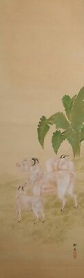 #9299 Japanese Hanging Scroll: Goat