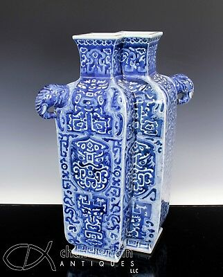 Very Large Chinese Blue And White Porcelain Faceted Vase With Mark