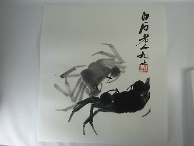 Chinese Ink Painting of Crabs on Rice Paper Signed by Baishi