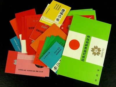 JAPAN, Excellent Assortment of Booklets & Souvenir Sheets of Stamps