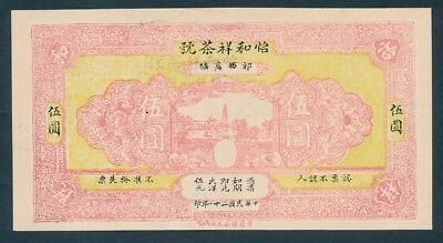China: Yi He Xiang. 1932 5 Yuan Private Issue. Unlisted in Pick