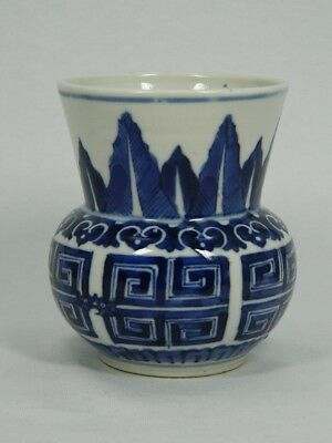 Vase aus Porzellan Blauweiß Kobaltblau Blue and White Chinese Qing China um 1900
