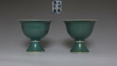 Pair Exquisite Old Chinese Green Glaze Porcelain Cup With Wanli Marked (242)