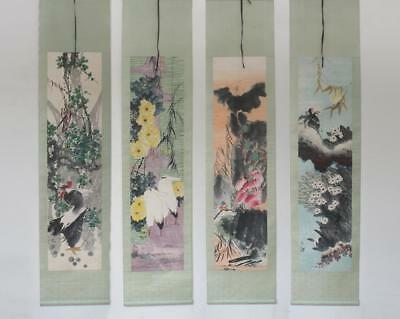 Very Rare Four Chinese Hand Painting Scroll Jiang Wenzhan  (177)