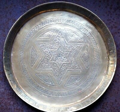 ANTIQUE 19th C PERSIAN  ISLAMIC HAND CHASED BRASS TRAY 34CM