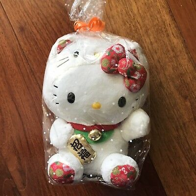 Hello Kitty New Year Lucky Cat Maneki Neko Plush  Stuffed Animal