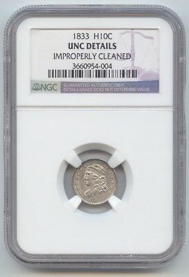 1833 Capped Bust Half Dime, NGC Uncirculated Details