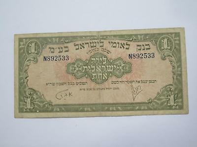 Israel Government 1952 1 Pound Bank Leumi P-20A World Banknote Collection Lot