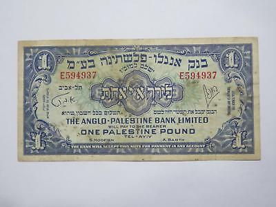 Israel Government 1948 -51 1 Pound Anglo Palestine World Banknote Collection Lot