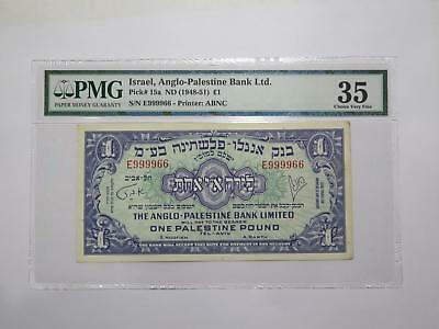 Israel Anglo Palestine Bank 1948-51 1 Pound (P#15A) Pmg Banknote Collection Lot
