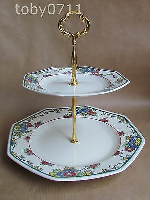 Royal Doulton Cromer Two Tier Cake Stand - Kitsch