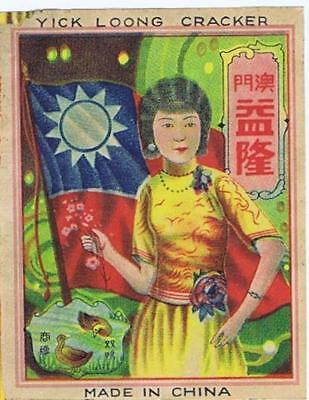 early Chinese firecracker label Yick Loong Cracker Chinese republic flag as is