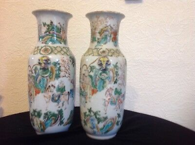 Pair of Chinese Late 19c Famille Vert Vases