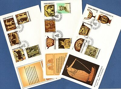 Homer's Epic Poems 1983 Wooden Horse Achilles Hector Ajax Ulysses Priam, 3 FDC's
