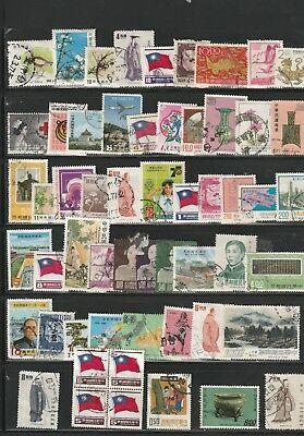 Taiwan Stamps - 50+ Different Used.