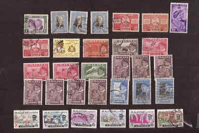 Malaya State of Johore lot of Used 1940s 1980s