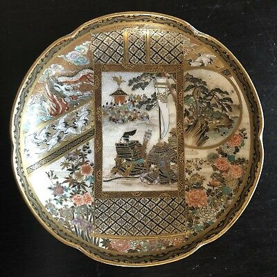 FANTASTIC YOZAN Antique Japanese Satsuma Dish Plate Samurai Art SIGNED