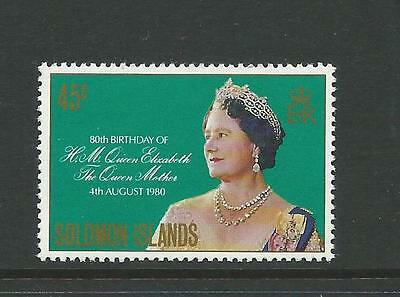 1980 Queen Mother's 80th Birthday complete MUH/MNH as issued