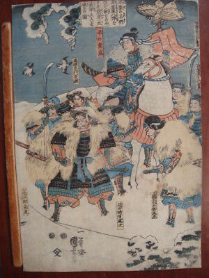 19th Century Utagawa Kuniyoshi Japanese Woodblock Print Great Warriors of Heike