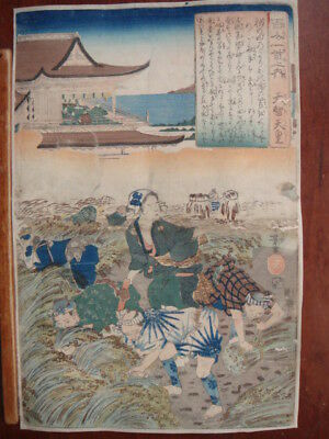 Original 19th Century Utagawa Kuniyoshi Japanese Woodblock Print Poem by Emperor