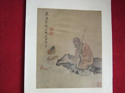 """Chinese Watercolour Painting  ( Print Only) 13"""" X 15.5"""""""