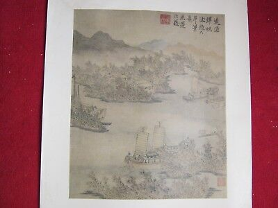 """Chinese Watercolour Painting ( Print Only ) 13"""" X 15.5"""""""