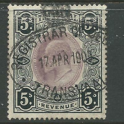 Transvaal George V Revenue Stamp Duty 5s Used