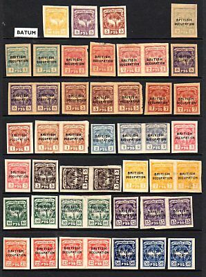 Batum overprinted British occupation, mostly mtd. mint, in pairs & individuals